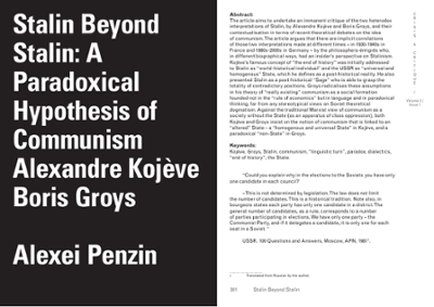Stalin Beyond A Paradoxical Hypothesis Of Communism By Alexandre Kojve And Boris Groys